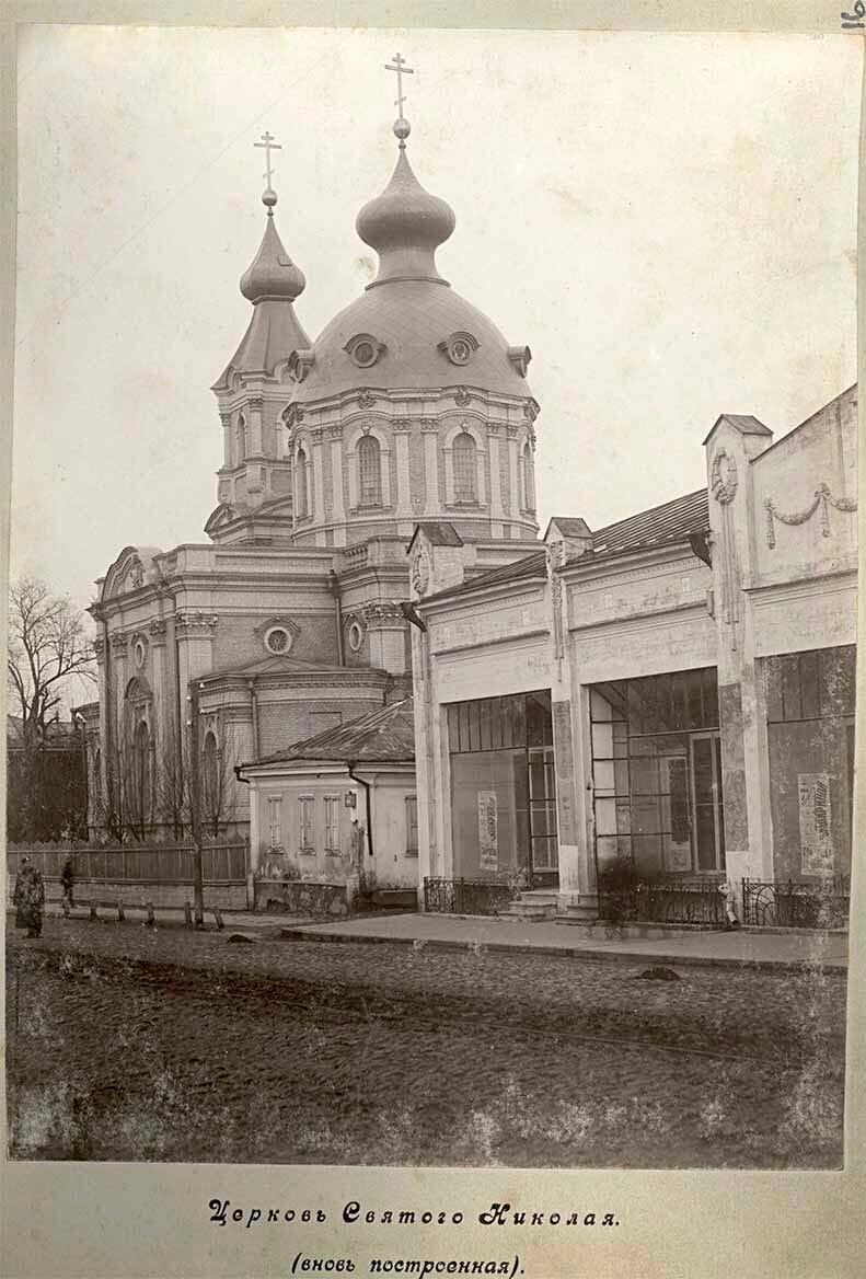 Церковь св. Николая (вновь построенная)