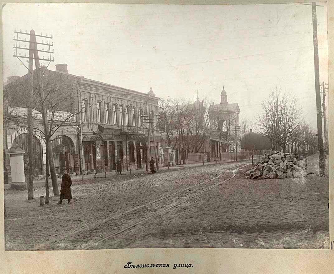 Белопольская улица