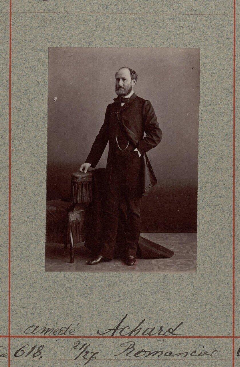 Луи Амеде Ашар (1814–1875), писатель и драматург