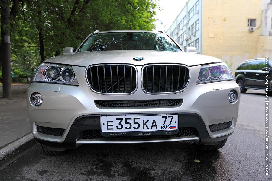 BMW X3 xDrive30d