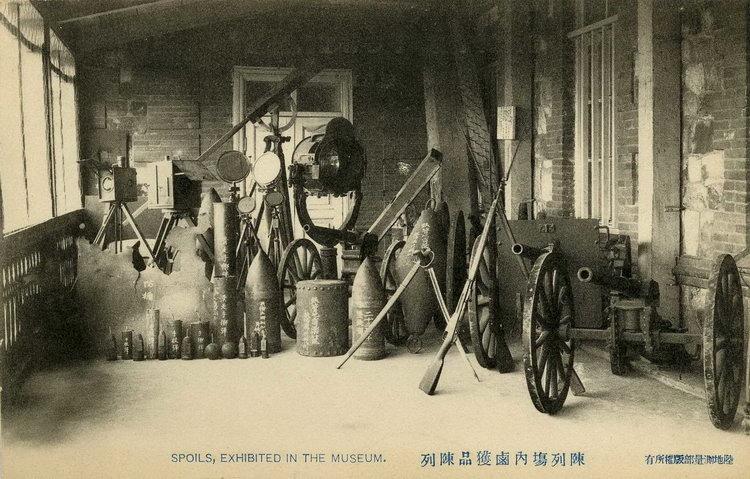 Port Artur Military Museum 12.jpg
