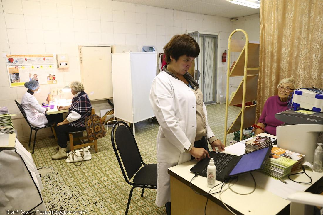 Областной клинический кардиологический диспансер, Тверь