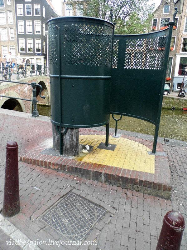 2013-07-17 Amsterdam (49).JPG