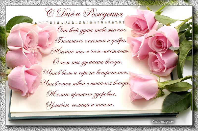 http://img-fotki.yandex.ru/get/6705/137293384.7d/0_aebfc_e090baac_XL.png