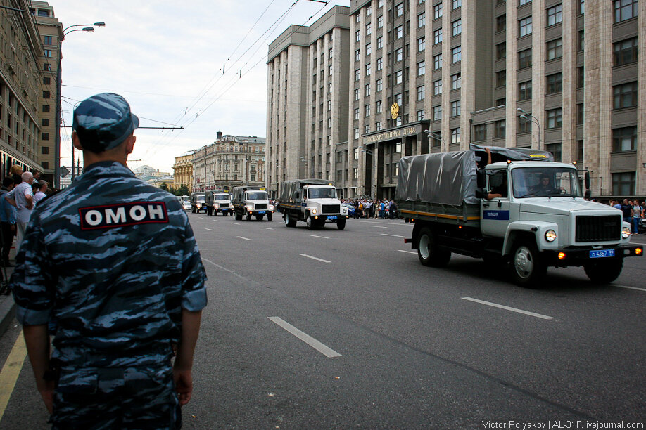 Народный сход в поддержку Навального