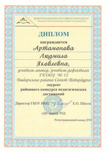 http://img-fotki.yandex.ru/get/6705/164813329.6/0_174202_91d5e3f0_L.jpg