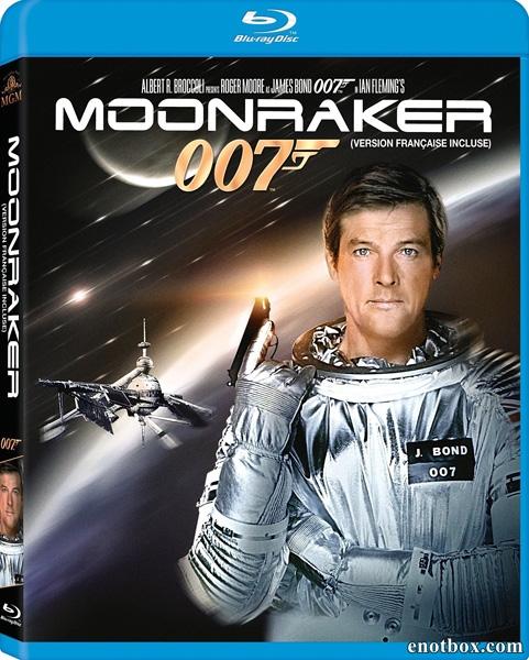Джеймс Бонд 007: Лунный гонщик / James Bond 007: Moonraker (1979/BDRip/HDRip)