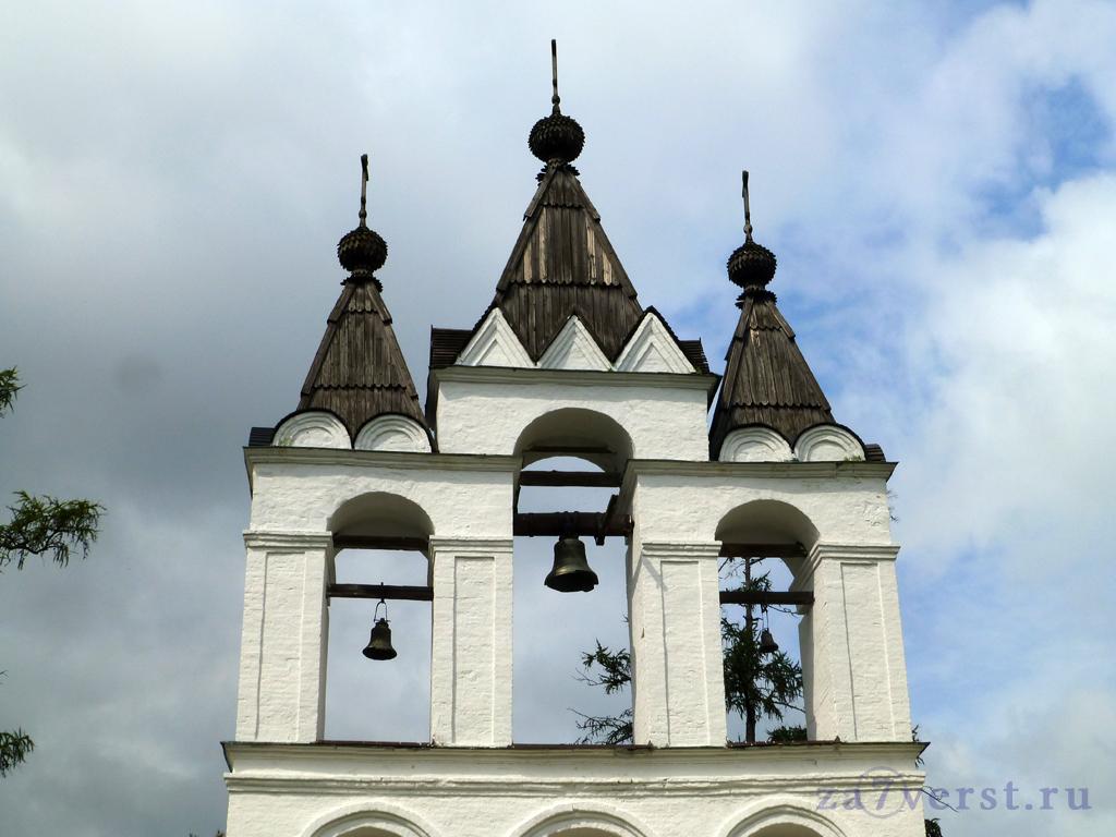 Усадьба Вяземы (Звенигород, Московская область)