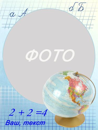 Школьная рамка для фотографии, фотошоп шаблон