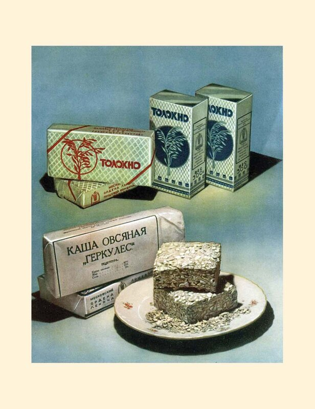 325. Книга о вкусной и здоровой пище 1952_Страница_325.jpg