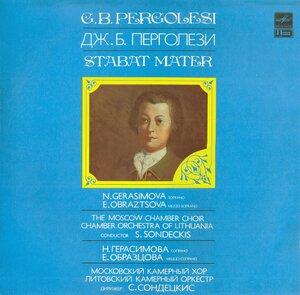 G. Pergolesi. Stabat Mater (1984) [А10 00069 006]