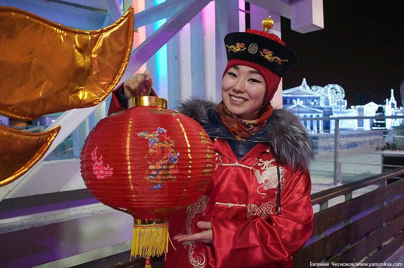 Зима. Новый год. Каток ВДНХ. 01.01.16.03..jpg