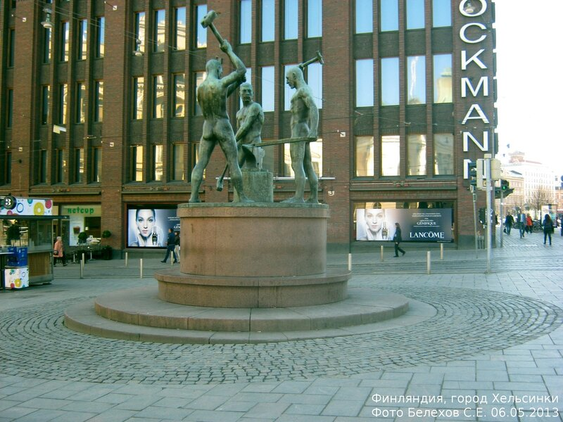 Хельсинки, Финляндия