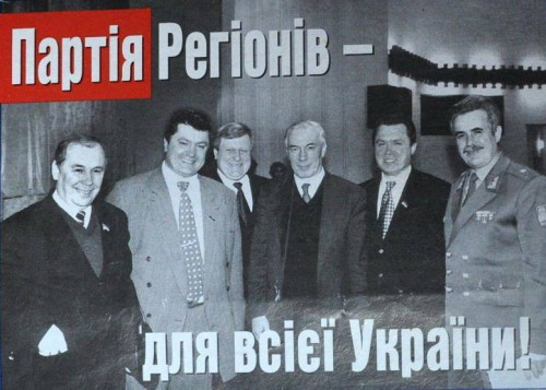 Украина испытывает трудности не из-за реформ, а из-за их длительного отсутствия и популизма, - экс-министр финансов Словакии - Цензор.НЕТ 2107