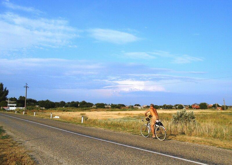 В походе велосипедном ... DSCN0043.JPG