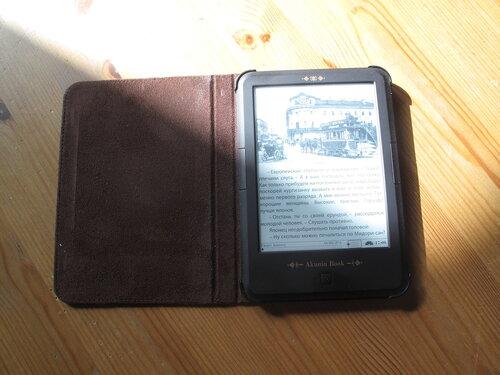 Onyx Akunin Book