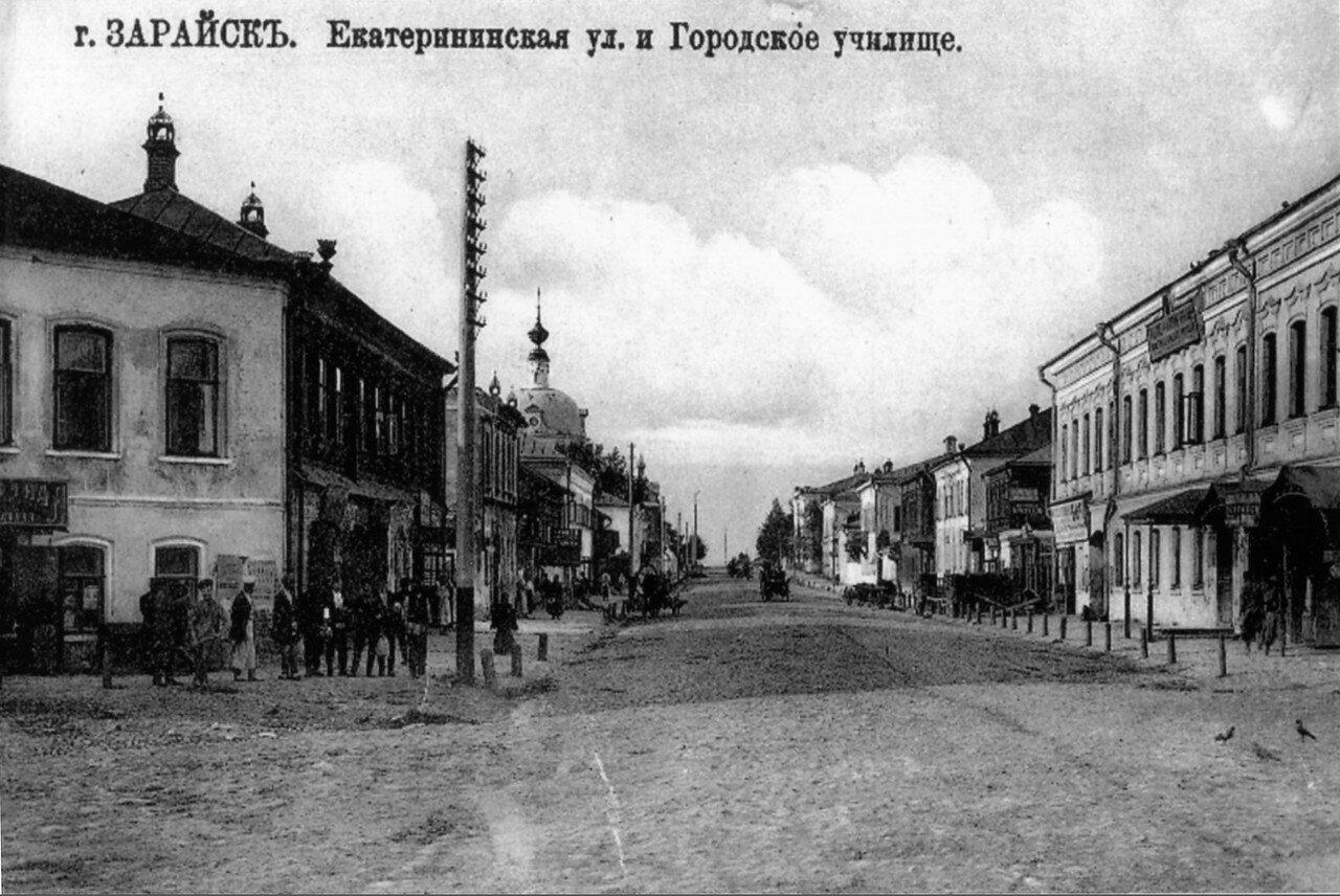 Екатерининская улица и Городское училище