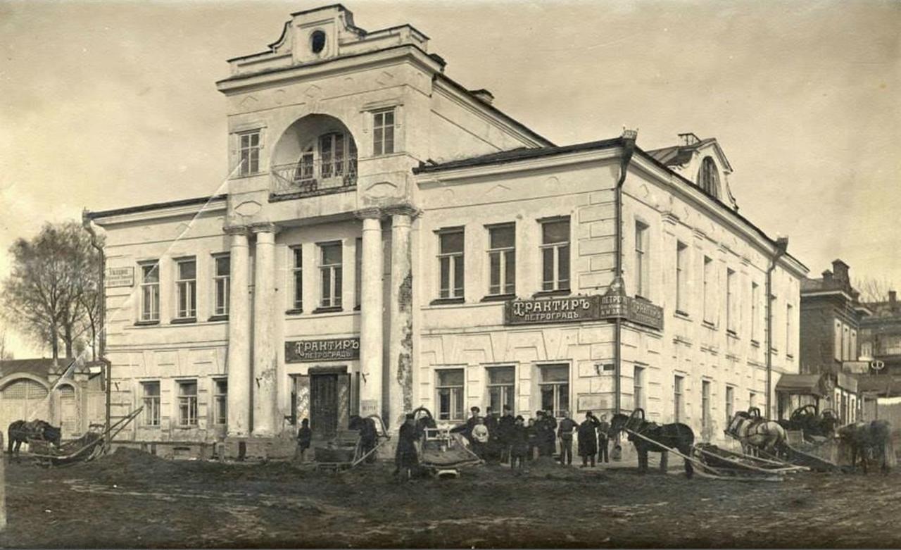 Трактир Петроград