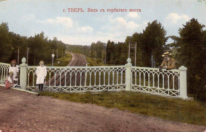 Вид с горбатого моста