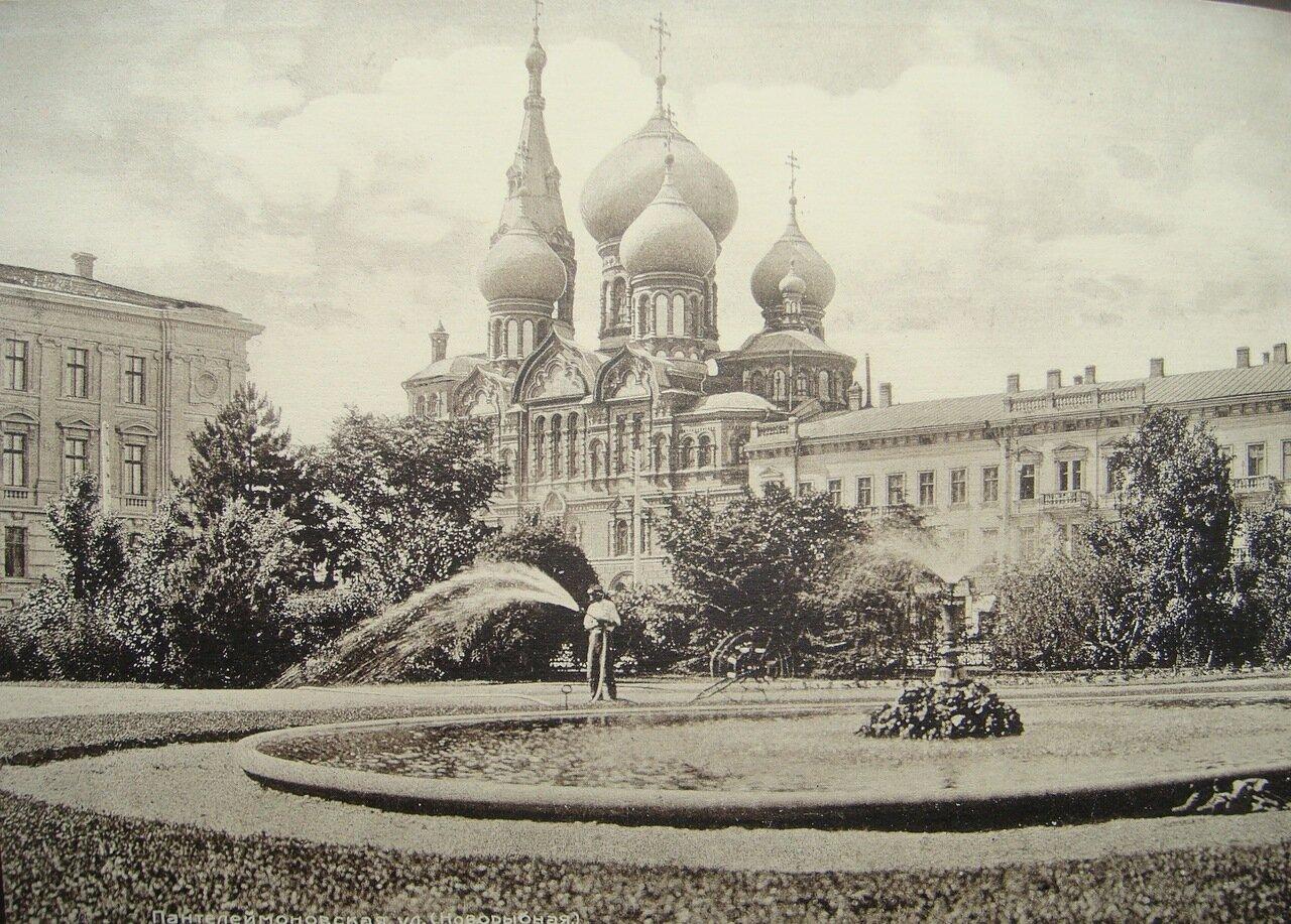 Пантелеймоновская и Новорыбная улицы