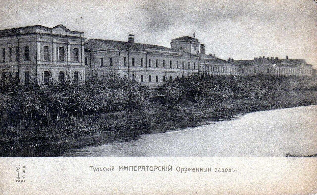 Оружейный завод