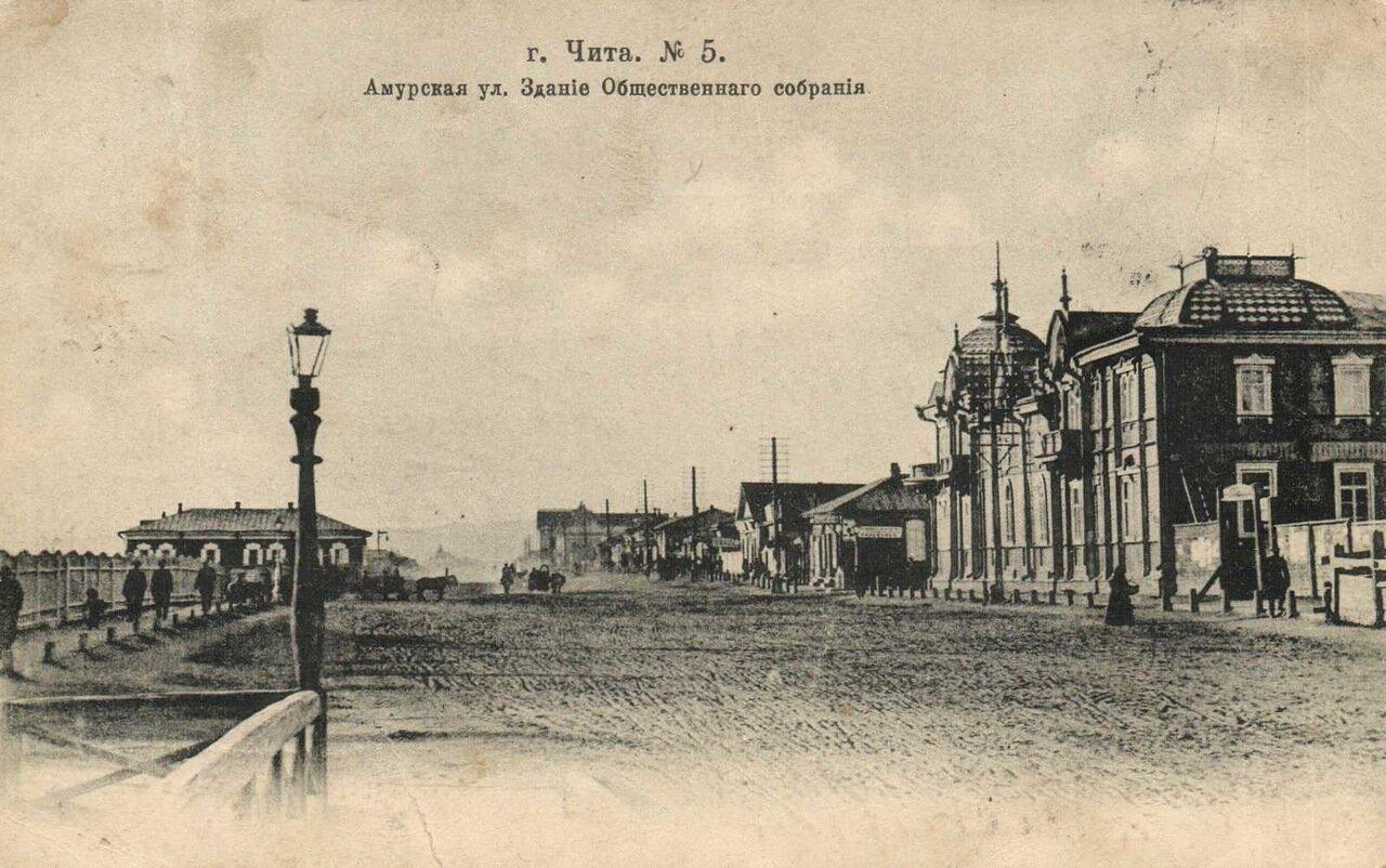 Амурская улица. Здание Общественного собрания