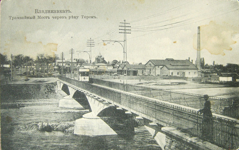 Трамвайный мост через реку Терек