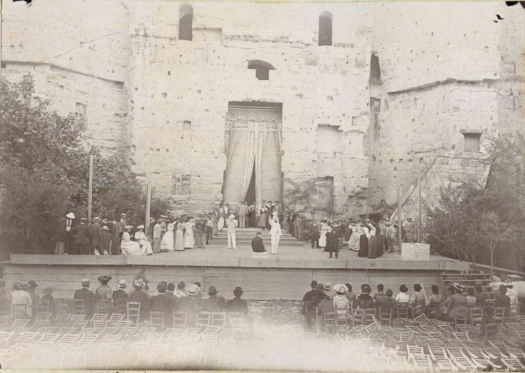 Арена амфитеатра. Концерт.  1895