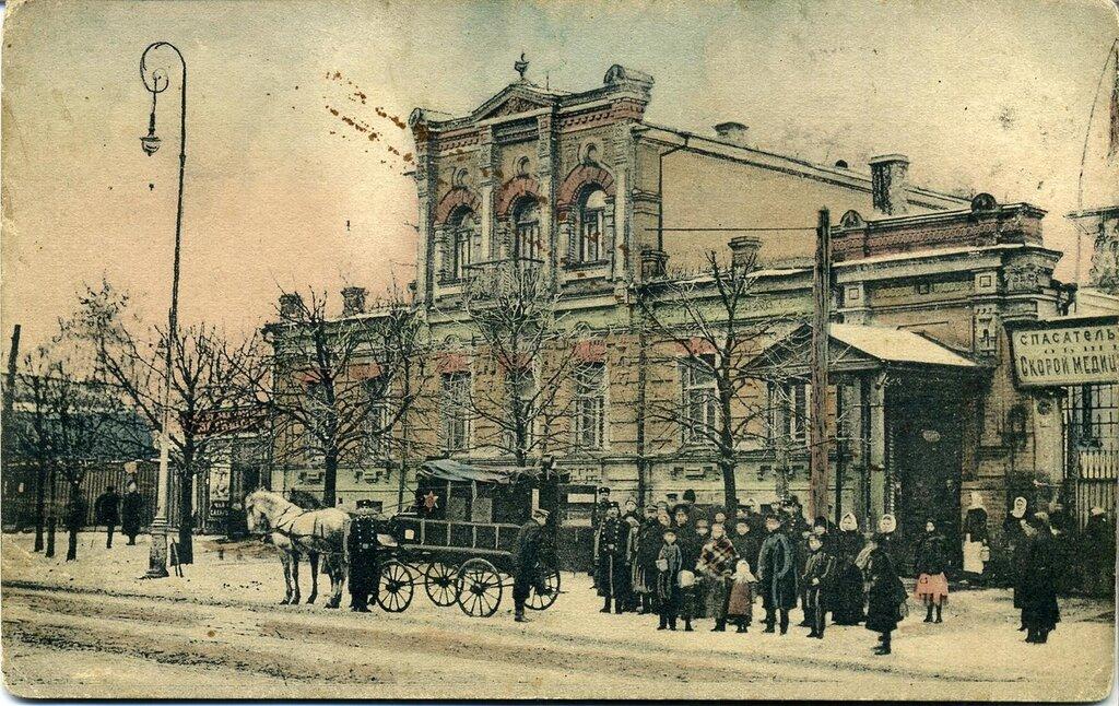 Общество Скорой медицинской помощи в доме Рейна на Владимирской, 33