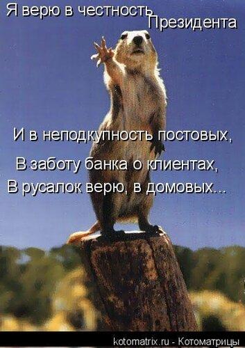 http://img-fotki.yandex.ru/get/6706/1089349.2/0_a84e6_c12b0933_L.jpg
