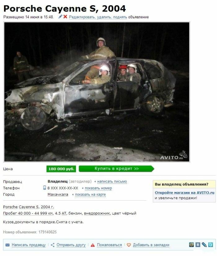 Продам Porsche Cayenne за 180 000 рублей