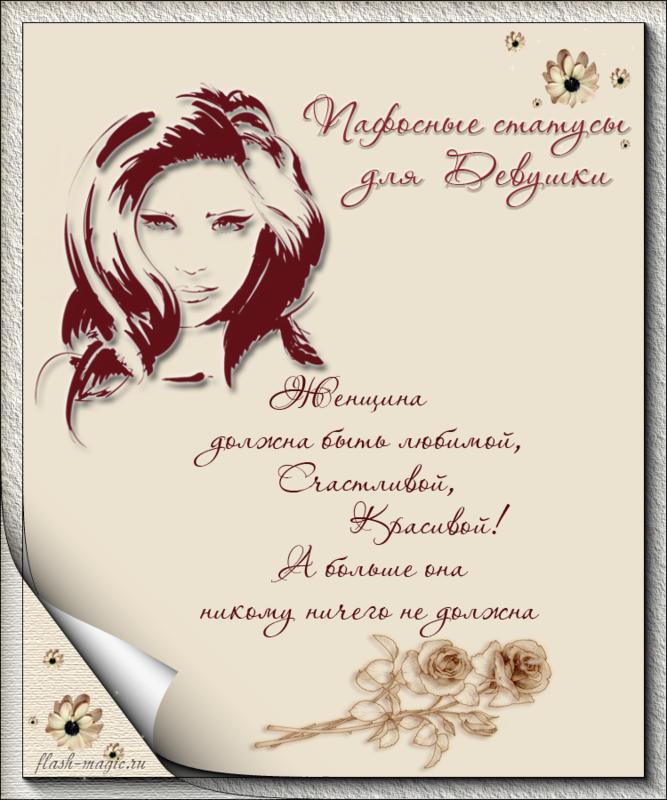 http://img-fotki.yandex.ru/get/6706/137293384.7c/0_ae759_bcb3d08d_XL.png
