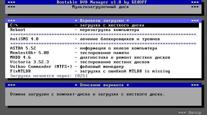 Скачать сборнику программ для windows 7 32 bit торрент
