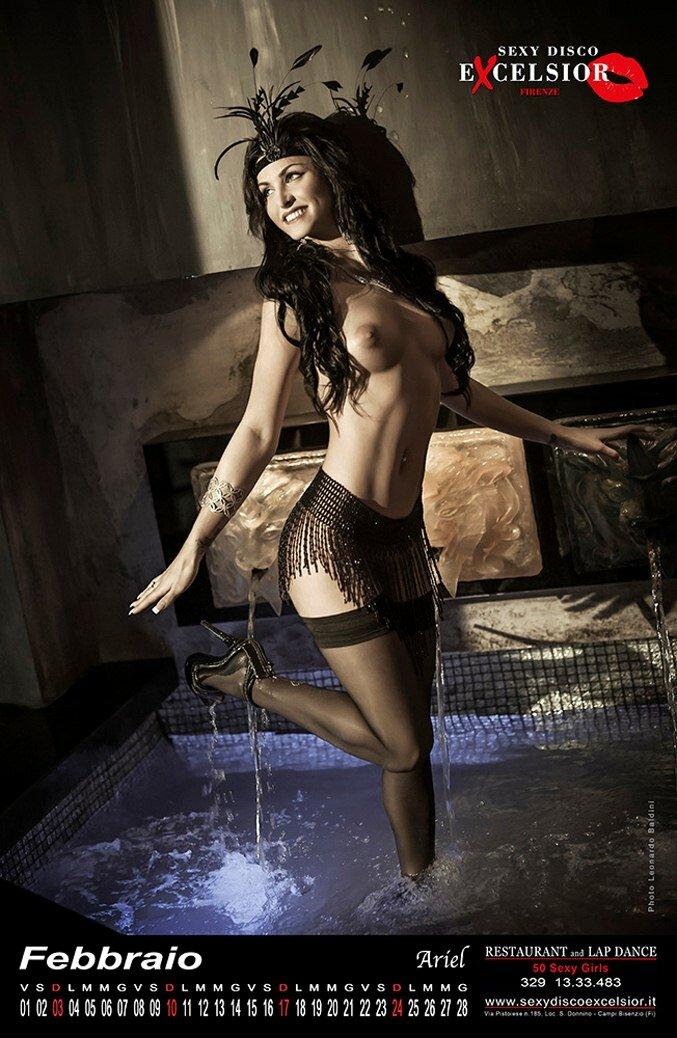 eroticheskiy-kalendar-holder