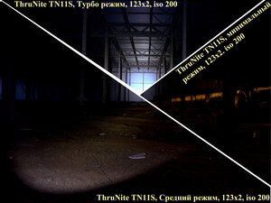 Фонарь подствольный Thrunite TN 11 S. Все режимы, iso 200
