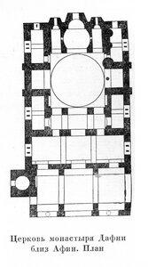 Церковь монастыря Дафни близ Афин, план