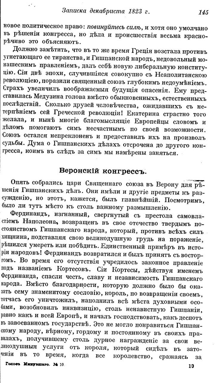 https://img-fotki.yandex.ru/get/6706/199368979.e9/0_220645_6bab9746_XXXL.jpg