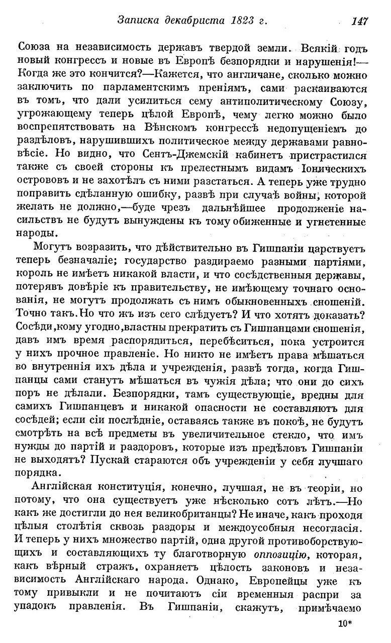 https://img-fotki.yandex.ru/get/6706/199368979.e9/0_220647_f0ad87ae_XXXL.jpg