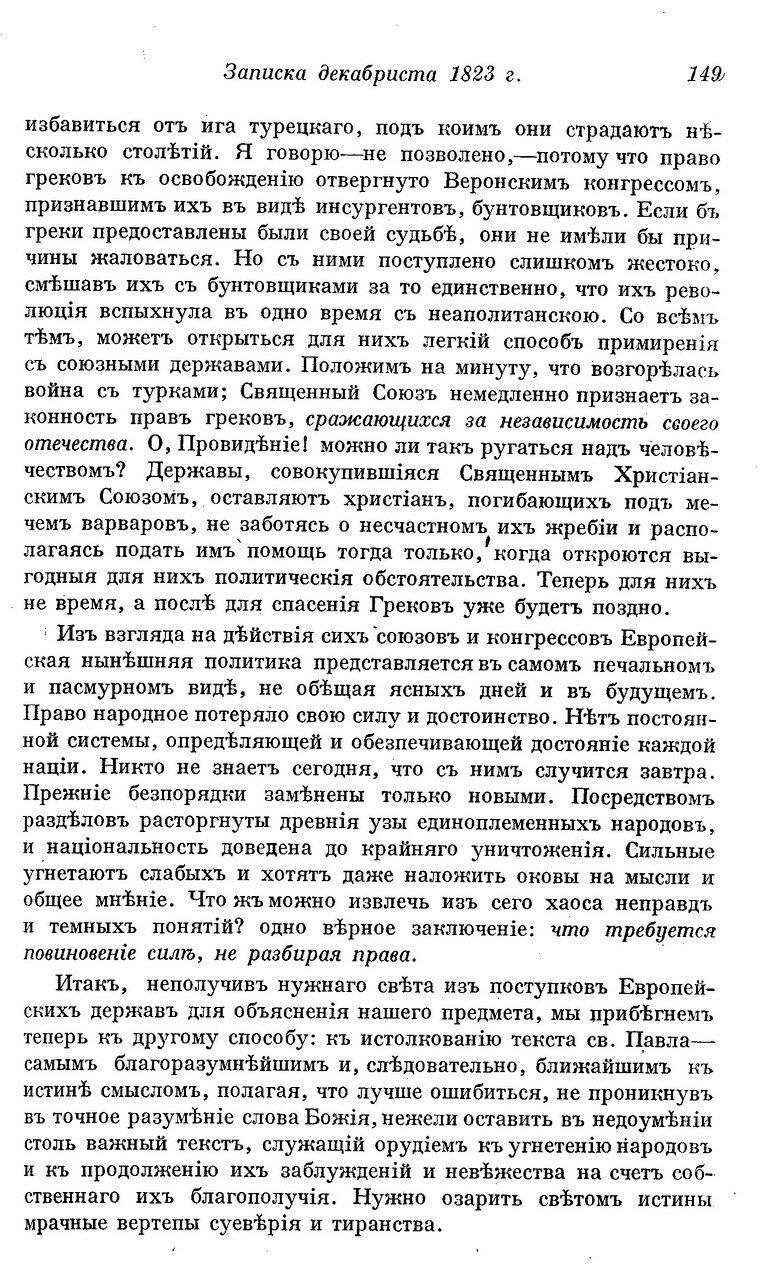 https://img-fotki.yandex.ru/get/6706/199368979.e9/0_220649_a262377c_XXXL.jpg