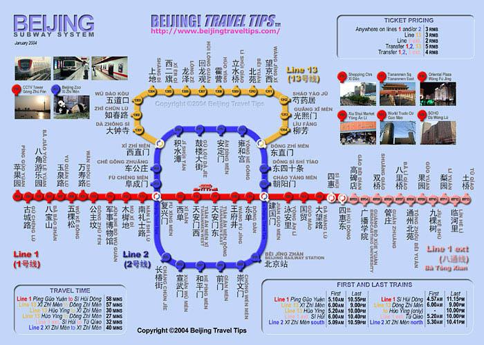 В 2010-м метро преодолело