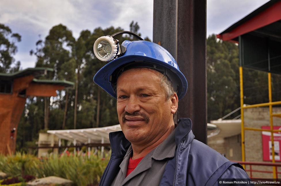 0 191989 10772235 orig День 208. Соляная шахта и Соляной Собор в Сипакера недалеко от Боготы