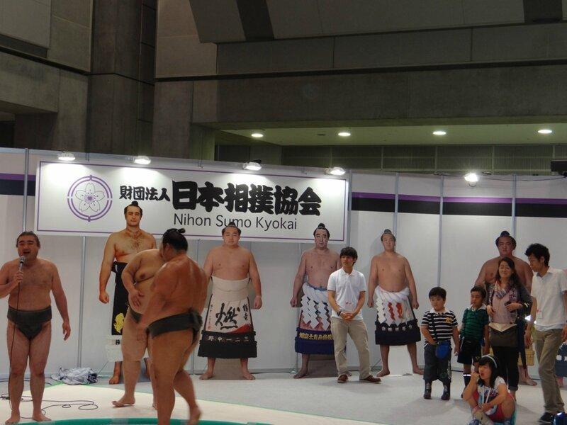 Tokyo Toy Show 2013