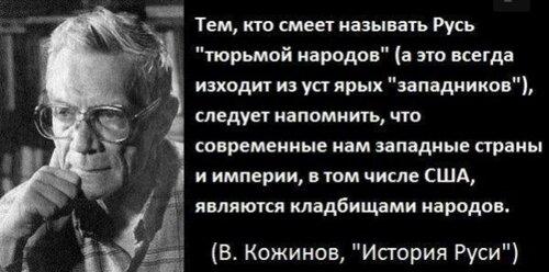 Россия и Запад: Миропорядок. Документальный фильм Владимира Соловьева
