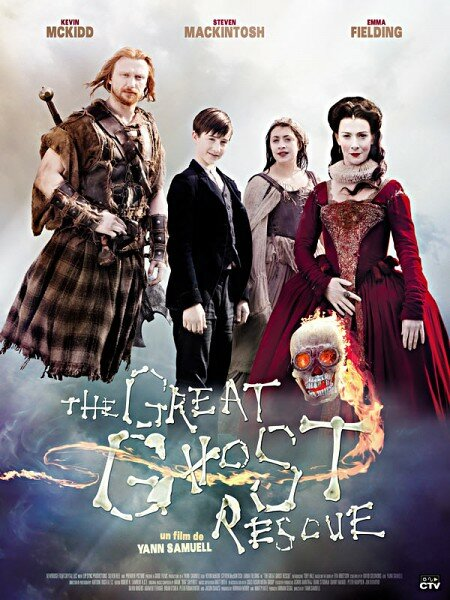������� ���������� �������� / The Great Ghost Rescue (2011) DVDRip