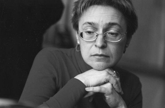 Девять лет назад убили Анну Политковскую
