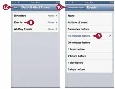На появившемся экране выберите тип события для установки времени напоминания по умолчанию