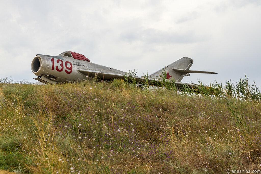 МиГ-17, Военная горка, Темрюк