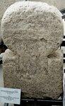 Антропоморфное изваяние с рельефом. IIв. до н.э.