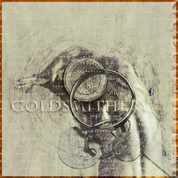 goldsmithery
