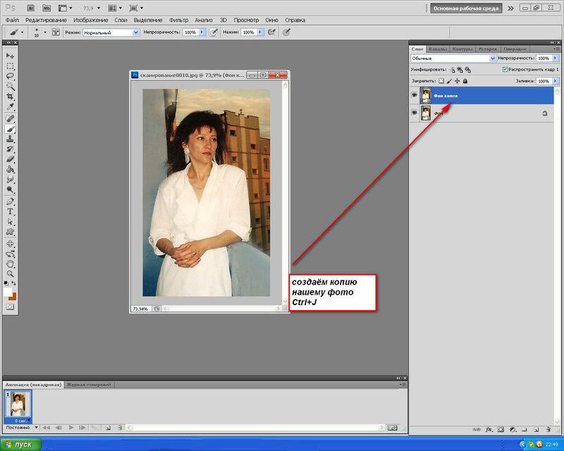 Урок от NATALI:Из фото в рисунок(вариант3)